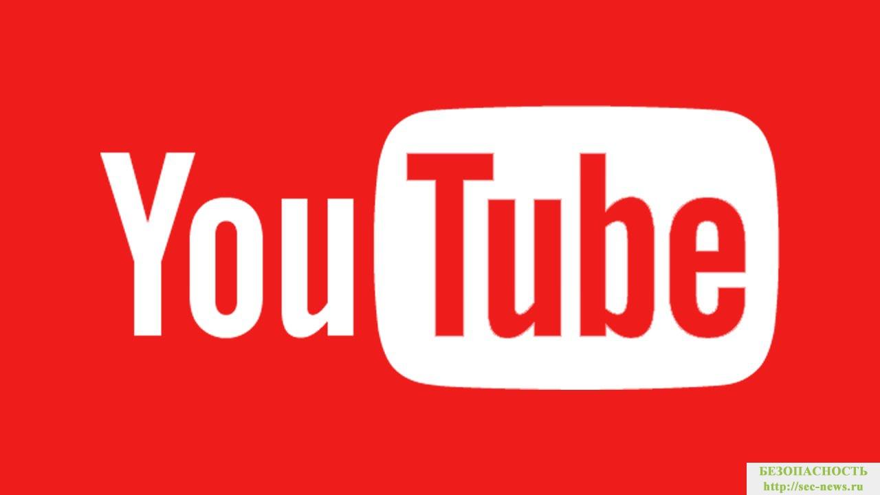Интересует продвижение каналов и видео на YouTube?